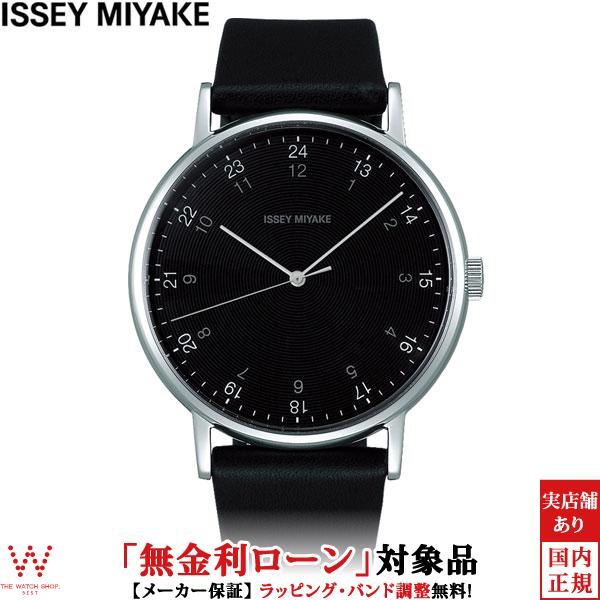 【無金利ローン可】 イッセイミヤケ ISSEY MIYAKE エフ [f] NYAJ002 岩崎一郎氏 24時間表示 メンズ レディース 腕時計 時計 [誕生日 プレゼント ギフト 贈り物]