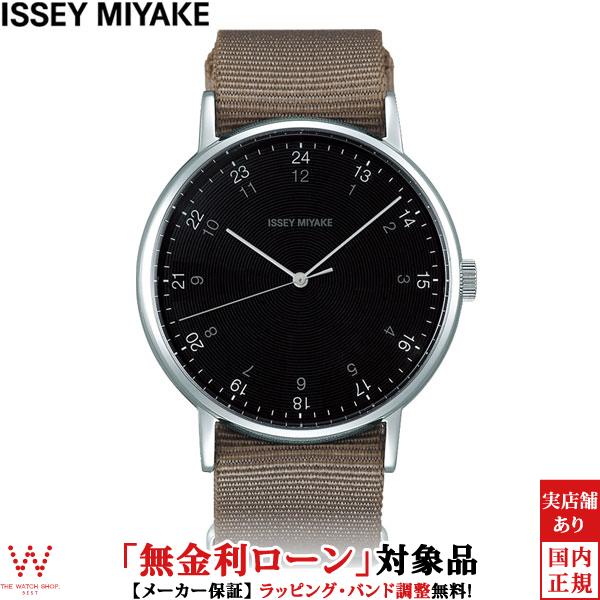 【無金利ローン可】 イッセイミヤケ ISSEY MIYAKE エフ [f] NYAJ004 岩崎一郎氏 24時間表示 メンズ レディース 腕時計 時計 [誕生日 プレゼント ギフト 贈り物]