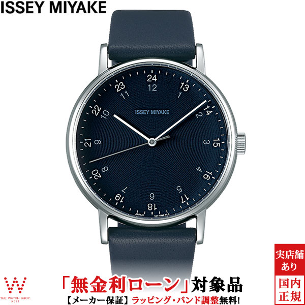 【無金利ローン可】 イッセイミヤケ ISSEY MIYAKE エフ [f] NYAJ006 岩崎一郎氏 24時間表示 メンズ レディース 腕時計 時計 [誕生日 プレゼント ギフト 贈り物]