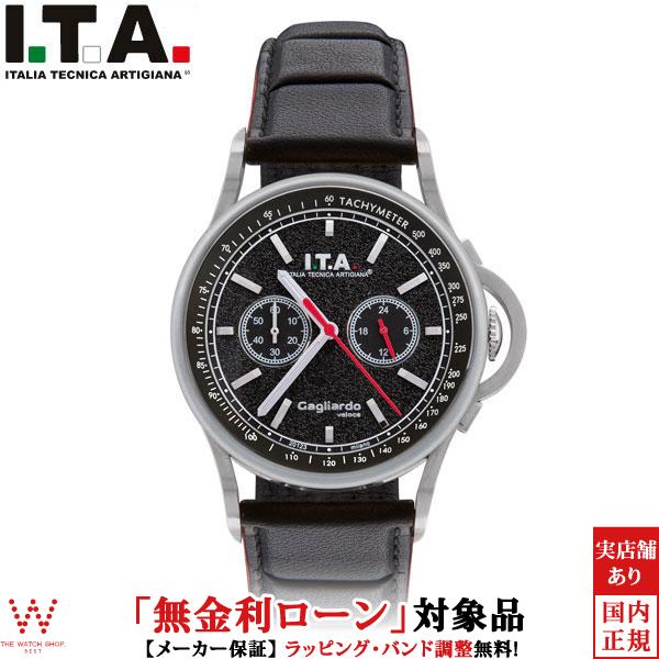 【無金利ローン可】 アイティーエー [I.T.A.] ガリアルド・ヴェローチェ 24.00.01 クロノグラフ メンズ 腕時計 時計 [誕生日 プレゼント ギフト 贈り物]