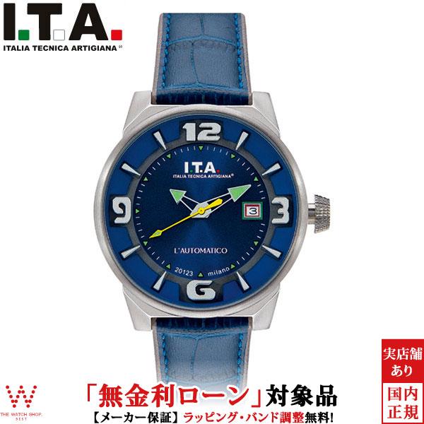 【無金利ローン可】 アイティーエー [I.T.A.] オートマティコ 26.00.03 数量限定 自動巻 メンズ 腕時計 時計 [誕生日 プレゼント ギフト 贈り物]