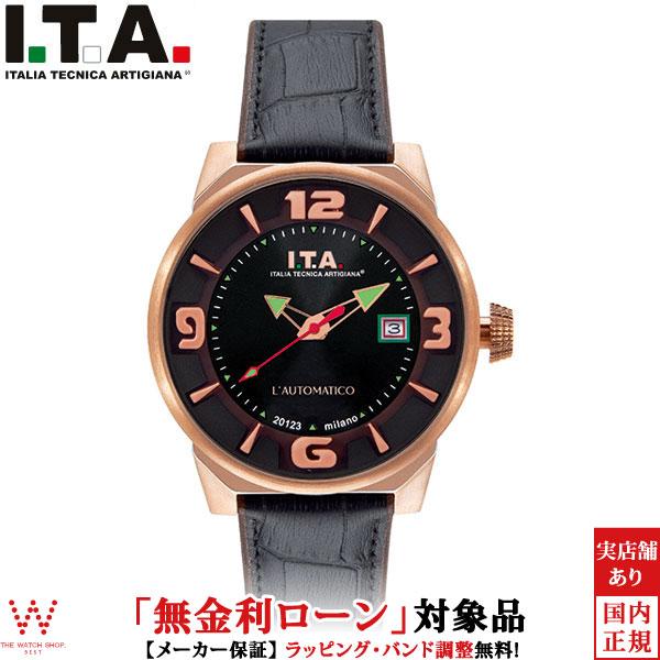 【無金利ローン可】 アイティーエー [I.T.A.] オートマティコ 26.00.05 数量限定 自動巻 メンズ 腕時計 時計 [誕生日 プレゼント ギフト 贈り物]