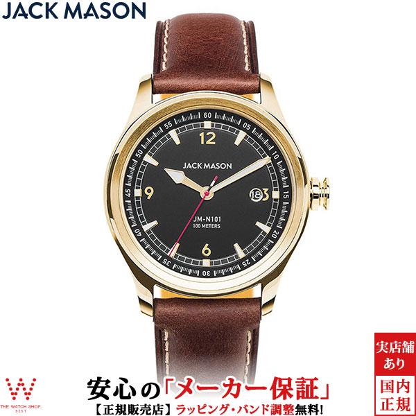 【1,000円OFFクーポン有】ジャックメイソン [JACK MASON] ノーチカル [NAUTICAL] JM-N101-206 カジュアル ウォッチ カレンダー機能 クォーツ レザー メンズ 腕時計 時計 [誕生日 プレゼント 贈り物 母の日]