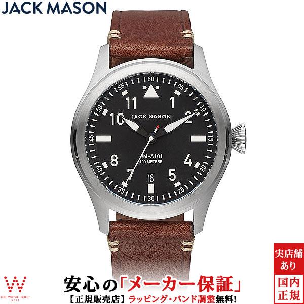 【1,000円OFFクーポン有】ジャックメイソン [JACK MASON] アヴィエーション [AVIATION] JM-A101-002 パイロット ウォッチ カレンダー 日付 クォーツ レザー メンズ 腕時計 時計 [誕生日 プレゼント 贈り物 母の日]