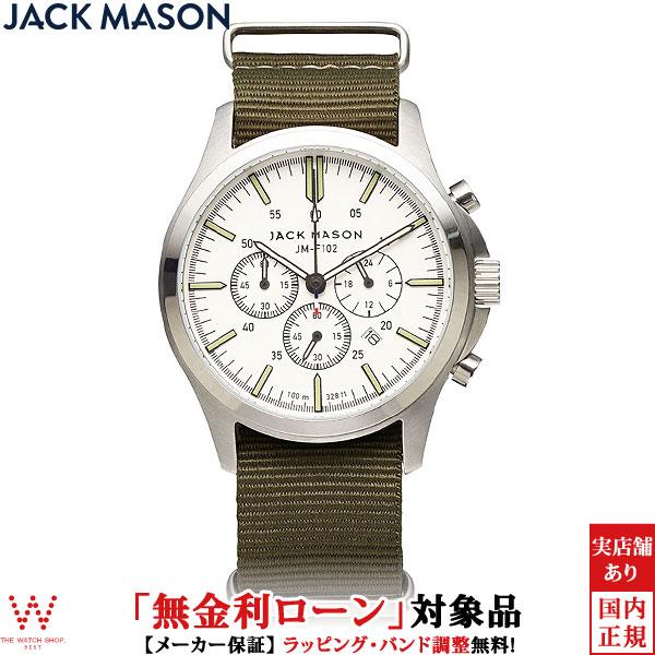 【2,000円OFFクーポン有】【無金利ローン可】 ジャックメイソン [JACK MASON] フィールド [FIELD] JM-F102-013 ミリタリー ウォッチ クロノグラフ クォーツ NATO メンズ 腕時計 時計 [誕生日 プレゼント 贈り物 母の日]