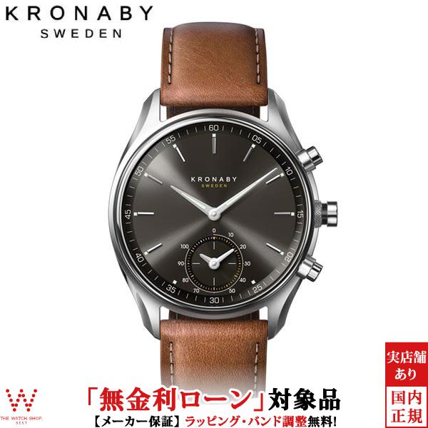 【1000円クーポン有】【モバイルバッテリー付】 【無金利ローン可】 クロナビー [KRONABY] スマートウォッチ [smart watch] セイケル [SEKEL] A1000-1905 メンズ レディース 腕時計 時計 [誕生日 プレゼント ギフト 贈り物]