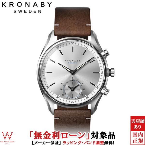 【1000円クーポン有】【モバイルバッテリー付】 【無金利ローン可】 クロナビー [KRONABY] スマートウォッチ [smart watch] セイケル [SEKEL] A1000-1902 メンズ レディース 腕時計 時計 [誕生日 プレゼント ギフト 贈り物]
