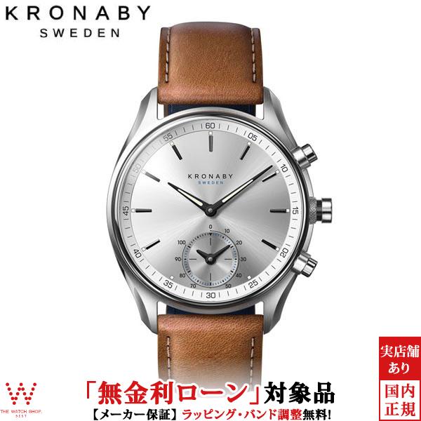 【1000円クーポン有】【モバイルバッテリー付】 【無金利ローン可】 クロナビー [KRONABY] スマートウォッチ [smart watch] セイケル [SEKEL] A1000-1901 メンズ レディース 腕時計 時計 [誕生日 プレゼント ギフト 贈り物]