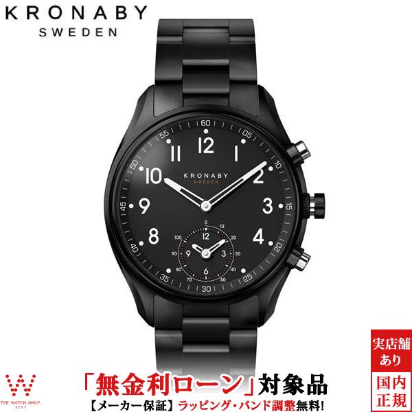 【1000円クーポン有】【モバイルバッテリー付】 【無金利ローン可】 クロナビー [KRONABY] スマートウォッチ [smart watch] エイペックス [APEX] A1000-1909 メンズ レディース 腕時計 時計 [誕生日 プレゼント ギフト 贈り物]