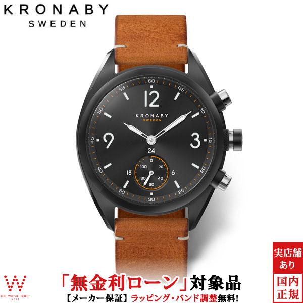 【1000円クーポン有】【モバイルバッテリー付】 【無金利ローン可】 クロナビー [KRONABY] スマートウォッチ [smart watch] エイペックス [APEX] A1000-3116 メンズ 腕時計 時計 [誕生日 プレゼント ギフト 贈り物]