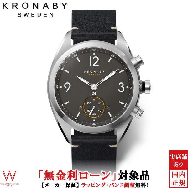 【1000円クーポン有】【モバイルバッテリー付】 【無金利ローン可】 クロナビー [KRONABY] スマートウォッチ [smart watch] エイペックス [APEX] A1000-3114 メンズ 腕時計 時計 [誕生日 プレゼント ギフト 贈り物]