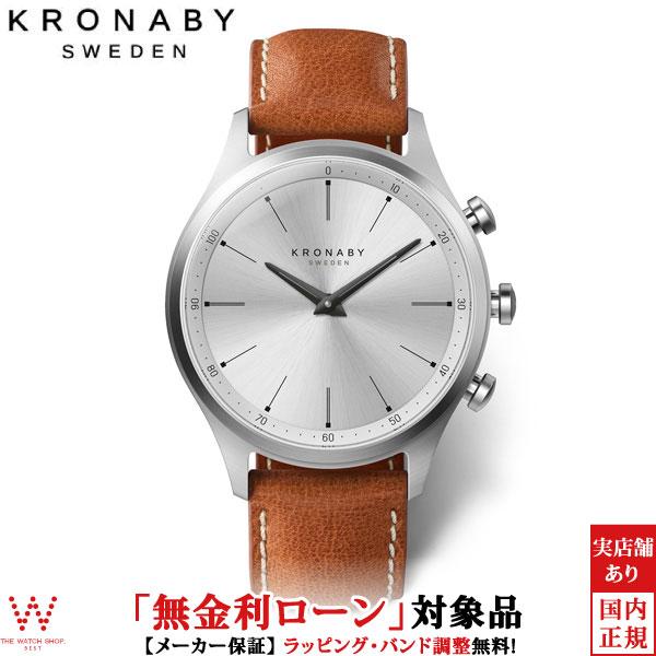 【1000円クーポン有】【モバイルバッテリー付】 【無金利ローン可】 クロナビー [KRONABY] スマートウォッチ [smart watch] セイケル [SEKEL] 41mm A1000-3125 メンズ レディース 腕時計 時計 [誕生日 プレゼント ギフト 贈り物]