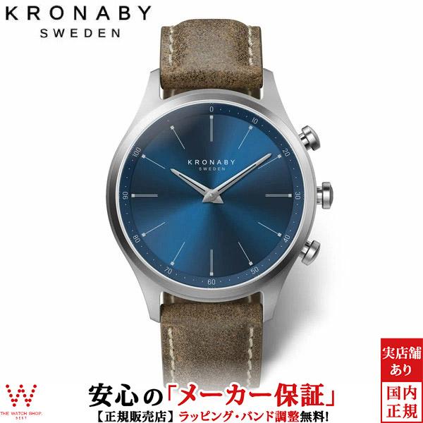 【1000円クーポン有】【モバイルバッテリー付】 【無金利ローン可】 クロナビー [KRONABY] スマートウォッチ [smart watch] セイケル [SEKEL] 41mm A1000-3759 メンズ レディース 腕時計 時計 [誕生日 プレゼント ギフト 贈り物]