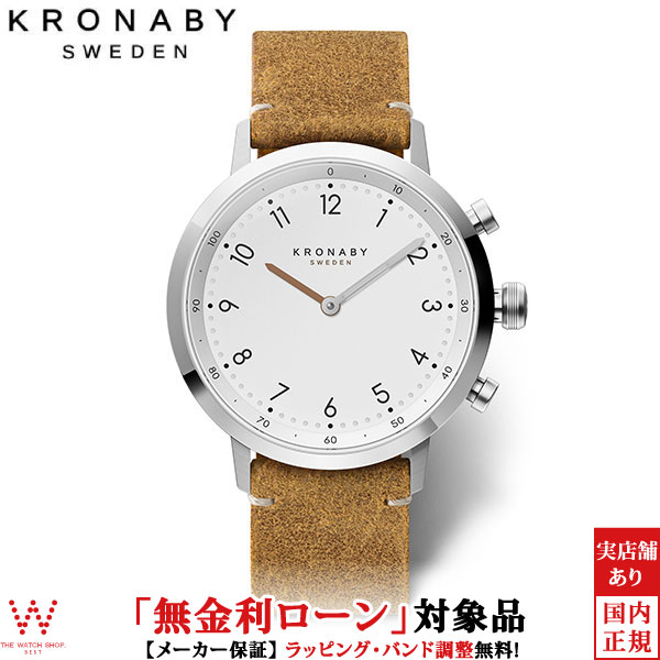 【1000円クーポン有】【モバイルバッテリー付】 【無金利ローン可】 クロナビー [KRONABY] スマートウォッチ [smart watch] ノード [NORD] A1000-3128 メンズ レディース 腕時計 時計 [誕生日 プレゼント ギフト 贈り物]