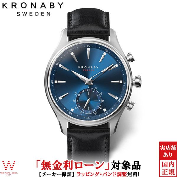 【1000円クーポン有】【モバイルバッテリー付】 【無金利ローン可】 クロナビー [KRONABY] スマートウォッチ [smart watch] セイケル [SEKEL] 41mm A1000-3758 メンズ レディース 腕時計 時計 [誕生日 プレゼント ギフト 贈り物]