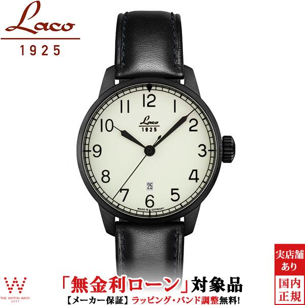 【無金利ローン可】 ラコ [Laco] ネイビー [NAVY] 夜光インデックス 861776 Casablanca [カサブランカ] メンズ 42mm 自動巻 腕時計 時計 [誕生日 プレゼント ギフト 贈り物]