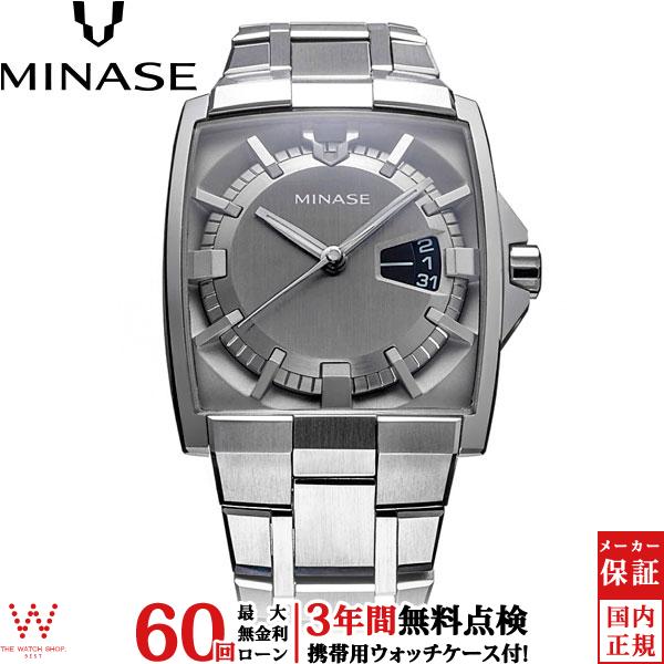 【無金利ローン可】【3年間無料点検付】 ミナセ [MINASE] HORIZON HiZ Series [ホライゾン ヒズ シリーズ] VM02シリーズ VM02-M02SB メンズ ステンレス 腕時計 時計 [誕生日 プレゼント ギフト 贈り物]