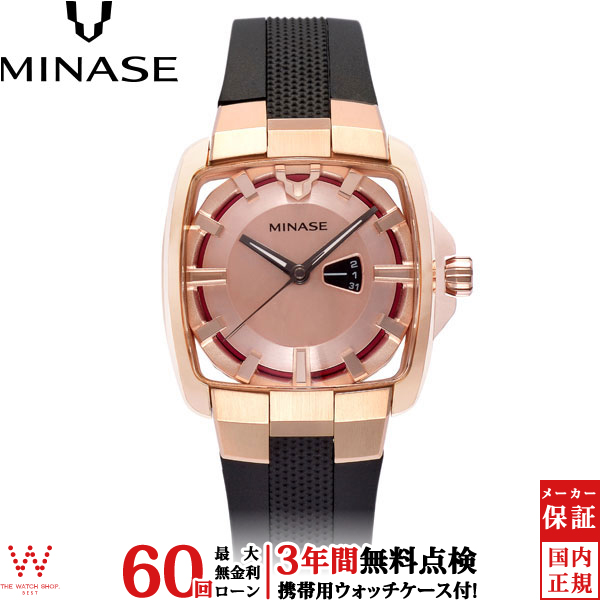 【無金利ローン可】【3年間無料点検付】 ミナセ [MINASE] HiZ HORIZON [ヒズ ホライゾン] midsize VM06-R02PD デイト表示 メンズ レディース 腕時計 時計 [誕生日 プレゼント ギフト 贈り物]