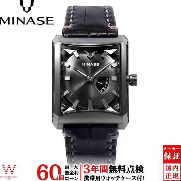 【無金利ローン可】【3年間無料点検付】 ミナセ [MINASE] Hiz FIVE WINDOWS [ヒズ ファイブウィンドウズ] midsize VM07-L01KD デイト表示 メンズ レディース 腕時計 時計 [誕生日 プレゼント ギフト 贈り物]