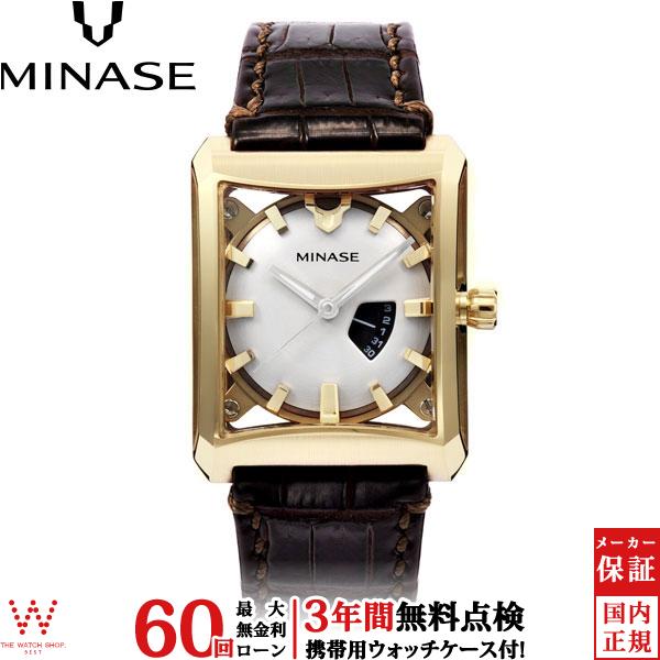 【無金利ローン可】【3年間無料点検付】 ミナセ [MINASE] Hiz FIVE WINDOWS [ヒズ ファイブウィンドウズ] midsize VM07-L02WD デイト表示 メンズ レディース 腕時計 時計 [誕生日 プレゼント ギフト 贈り物]