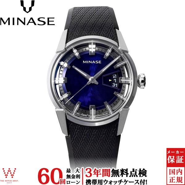 【無金利ローン可】【3年間無料点検付】 ミナセ [MINASE] DIVIDO [ディヴァイド] HiZ Series VM04シリーズ ラバーモデル VM04-R01SD メンズ デイト表示 自動巻 腕時計 時計 [誕生日 プレゼント ギフト 贈り物]