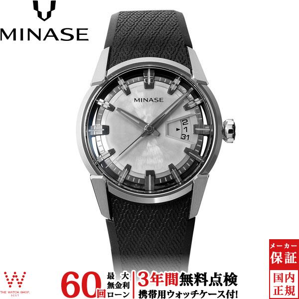 【無金利ローン可】【3年間無料点検付】 ミナセ [MINASE] DIVIDO [ディヴァイド] HiZ Series VM04シリーズ ラバーモデル VM04-R02SD メンズ デイト表示 自動巻 腕時計 時計 [誕生日 プレゼント ギフト 贈り物]
