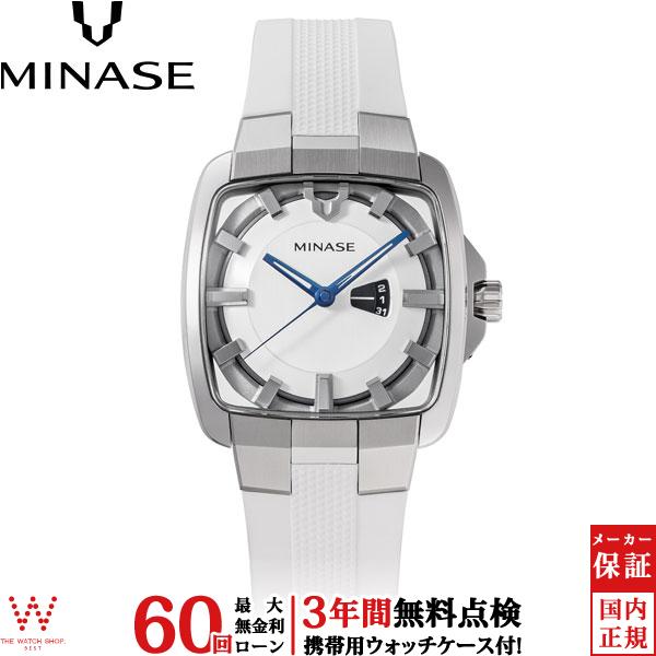 【無金利ローン可】【3年間無料点検付】 ミナセ [MINASE] HiZ HORIZON [ヒズ ホライゾン] VM02-R01SD-BLWT midsize 自動巻 日付表示 メンズ レディース 腕時計 時計 [誕生日 プレゼント ギフト 贈り物]
