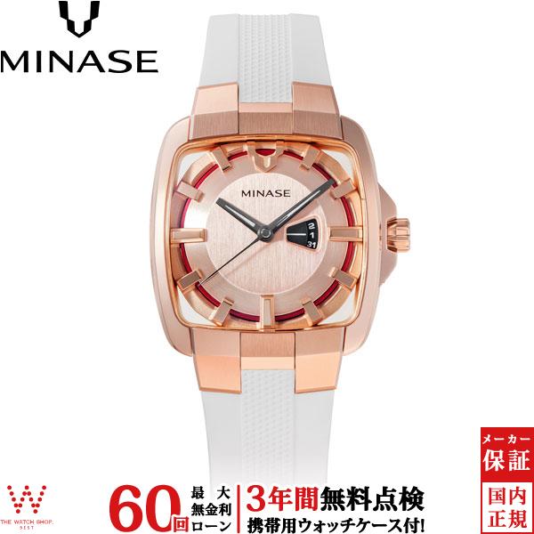 【無金利ローン可】【3年間無料点検付】 ミナセ [MINASE] HiZ HORIZON [ヒズ ホライゾン] VM06-R02PD-PKWT midsize 自動巻 日付表示 メンズ レディース 腕時計 時計 [誕生日 プレゼント ギフト 贈り物]