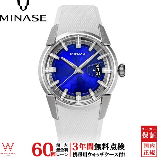 【無金利ローン可】【3年間無料点検付】 ミナセ [MINASE] HiZシリーズ ディヴァイド [DIVIDO] ラバーモデル VM04-R01SD-BLWT 自動巻 メンズ 腕時計 時計 [誕生日 プレゼント ギフト 贈り物]