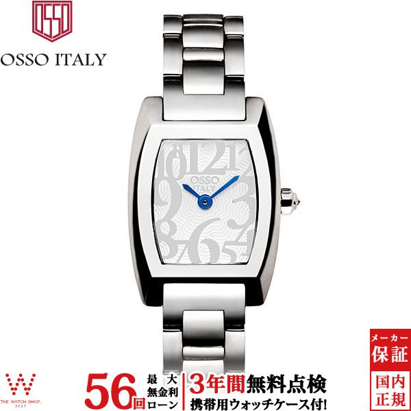 【無金利ローン可】【3年間無料点検付】 オッソイタリィ [OSSO ITALY] OTTIMO LSE オッティモ レディース 腕時計 時計 [誕生日 プレゼント ギフト 贈り物]