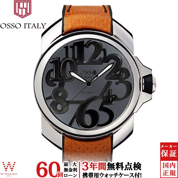 【無金利ローン可】【3年間無料点検付】 オッソイタリィ [OSSO ITALY] ヴィゴローソ Vigoroso BG01 メンズ 腕時計 時計 [誕生日 プレゼント ギフト 贈り物]
