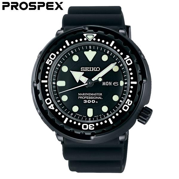 【無金利ローン可】 セイコー [SEIKO] プロスペックス [PROSPEX] マリーンマスター [MARINE MASTER] SBBN035 シリコンバンド 腕時計 時計 300m飽和潜水防水 [誕生日 プレゼント ギフト 贈り物]