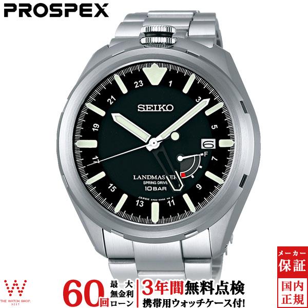 【無金利ローン可】【3年間無料点検付】 セイコー [SEIKO] プロスペックス [PROSPEX] ランドマスター [LANDMASTER] SBDB015 耐メタルバンド 腕時計 時計 [誕生日 プレゼント ギフト 贈り物]