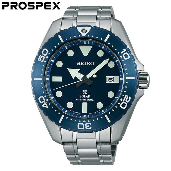 【無金利ローン可】 セイコー [SEIKO] プロスペックス [PROSPEX] ダイバースキューバ [DIVERSCUBA] SBDJ011 チタン 耐メタル メンズ 200m潜水用防水 腕時計 時計 [ラッピング 誕生日 プレゼント ギフト]