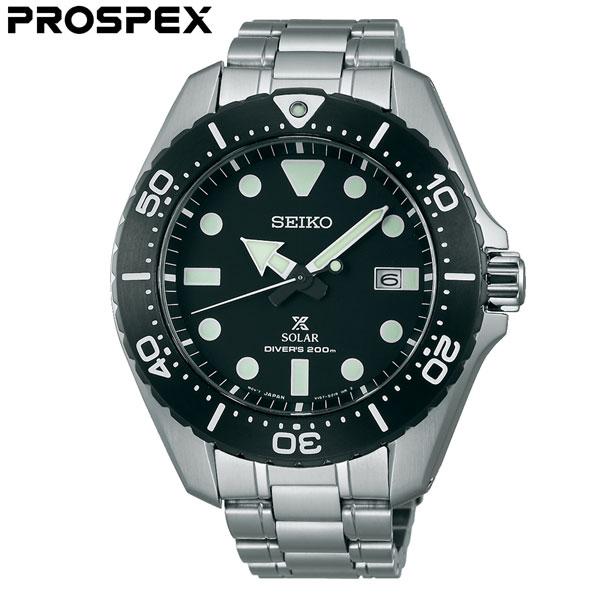 【無金利ローン可】 セイコー [SEIKO] プロスペックス [PROSPEX] ダイバースキューバ [DIVERSCUBA] SBDJ013 チタン 耐メタル メンズ 200m潜水用防水 腕時計 時計 [ラッピング 誕生日 プレゼント ギフト]