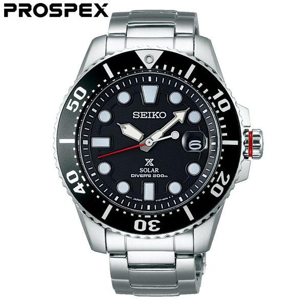【無金利ローン可】 セイコープロスペックス [SEIKO PROSPEX] SBDJ017 ソーラー ダイバースキューバ 腕時計 時計 [誕生日 プレゼント ギフト 贈り物]