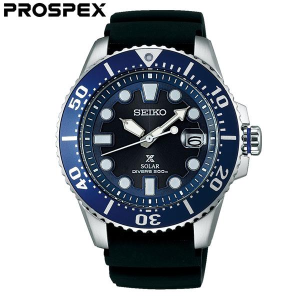 【無金利ローン可】 セイコープロスペックス [SEIKO PROSPEX] SBDJ019 ソーラー ダイバースキューバ 腕時計 時計 [誕生日 プレゼント ギフト 贈り物]