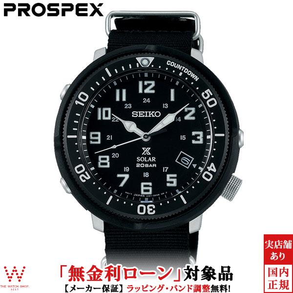 【無金利ローン可】 セイコープロスペックス [SEIKO PROSPEX] ソーラー Fieldmaster LOWERCASE SBDJ027 腕時計 時計 [誕生日 プレゼント ギフト 贈り物]
