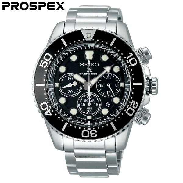 【無金利ローン可】 セイコープロスペックス [SEIKO PROSPEX] ソーラー ダイバースキューバ ソーラー SBDL047 腕時計 時計 [誕生日 プレゼント ギフト 贈り物]
