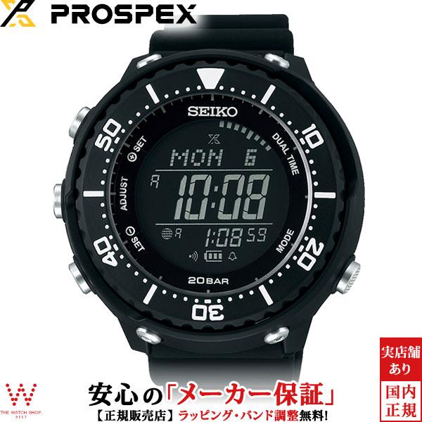セイコープロスペックス [SEIKO PROSPEX] フィールドマスター SBEP013 LOWERCASEプロデュース デジタル メンズ 腕時計 時計 [誕生日 プレゼント ギフト 贈り物]