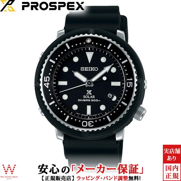 【無金利ローン可】 セイコープロスペックス [SEIKO PROSPEX] ダイバースキューバ STBR007 LOWERCASEプロデュース 数量限定 メンズ 腕時計 時計 [誕生日 プレゼント ギフト 贈り物]