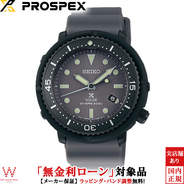 【無金利ローン可】 セイコープロスペックス [SEIKO PROSPEX] ダイバースキューバ STBR023 LOWERCASEプロデュース メンズ 腕時計 時計 [誕生日 プレゼント ギフト 贈り物]