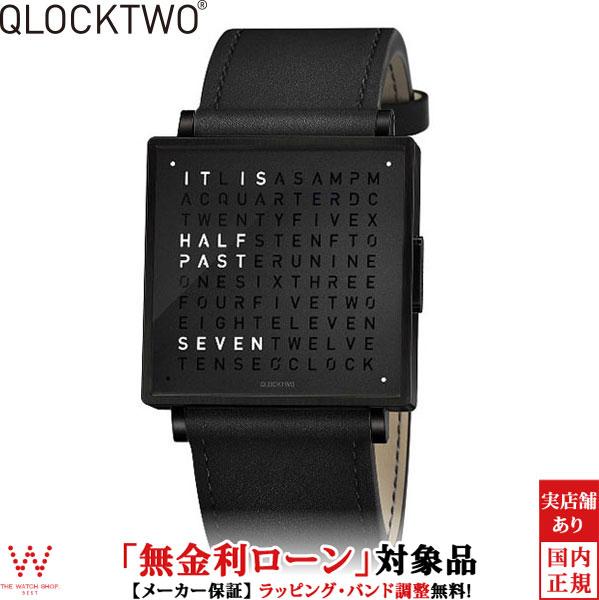 【無金利ローン可】 クロックツー [QLOCKTWO] ブラックスチール [BLACK STEEL] QW35EN6BLLSBLN 正方形 文字表示 メンズ レディース 腕時計 時計 [誕生日 プレゼント ギフト 贈り物]
