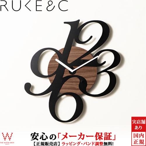 ルークアンドシー [RUKE&C] Spica RUC-S-002 BR 【壁掛け時計 時計】 [誕生日 プレゼント ギフト 贈り物]