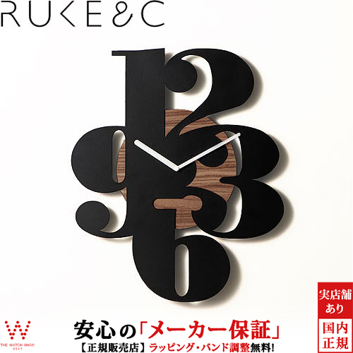 ルークアンドシー [RUKE&C] Enif RUC-E-001 BR 【壁掛け時計 時計】 [ラッピング ギフト クリスマス プレゼント]