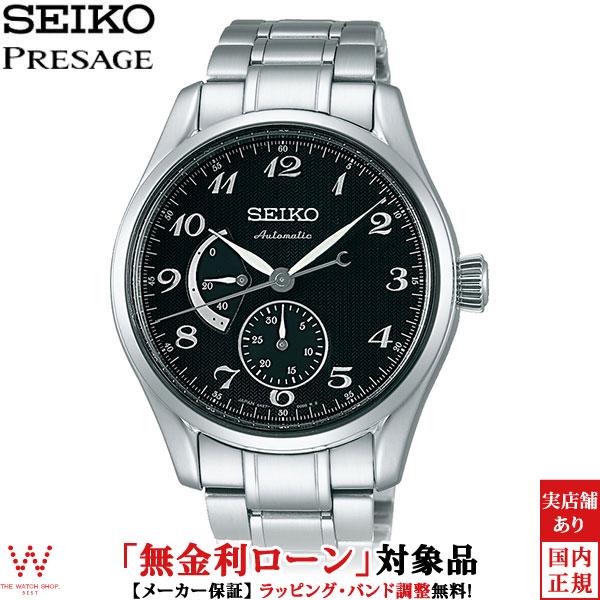 【クラッチバッグ付】【無金利ローン可】 セイコー [SEIKO] プレザージュ [PRESAGE] SARW029 自動巻き メカニカル 多針カレンダー メンズ 腕時計 時計 [誕生日 プレゼント ギフト 贈り物]