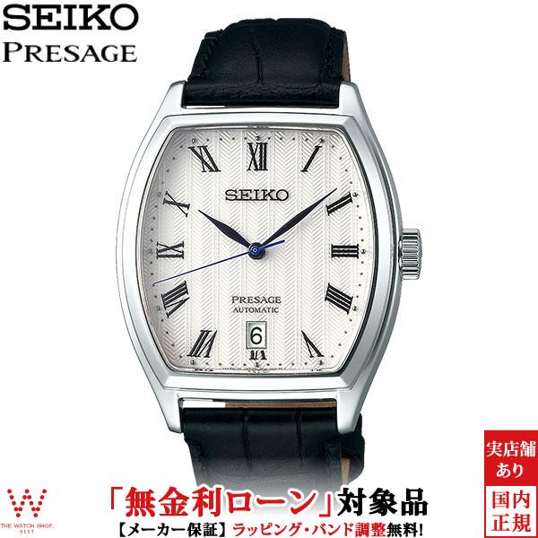 【クラッチバッグ付】【無金利ローン可】 セイコー プレザージュ [SEIKO PRESAGE] SARY111 自動巻(手巻つき) メカニカル 日本庭園 メンズ 腕時計 時計 [誕生日 プレゼント ギフト 贈り物]