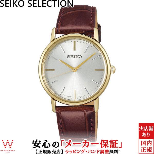 セイコーセレクション [SEIKO SELECTION] SCXP082 ペア可能 レディース ゴールドフェザー復刻モデル 薄型 クオーツ 腕時計 時計 [誕生日 プレゼント ギフト 贈り物]