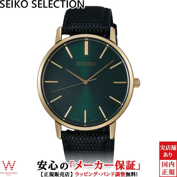 セイコーセレクション [SEIKO SELECTION] SCXP074 ペア可能 メンズ ゴールドフェザー復刻モデル 薄型 クオーツ 腕時計 時計 [誕生日 プレゼント ギフト 贈り物]