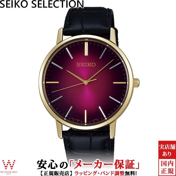 セイコーセレクション [SEIKO SELECTION] SCXP128 ペア ウォッチ可 メンズ ゴールドフェザー 復刻モデル 薄型 クオーツ 腕時計 時計 [誕生日 プレゼント ギフト 贈り物]